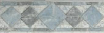 Granito Tiago Azul